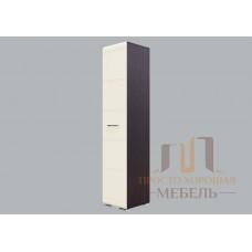 Модульная система №1 (ПХМ): Пенал
