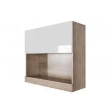 Шкаф-навесной горизонтальный (800)